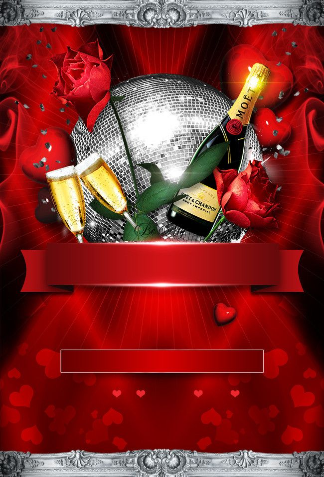 Red Hot Valentines Day Party Poster Background Material In 2020 Party Poster Poster