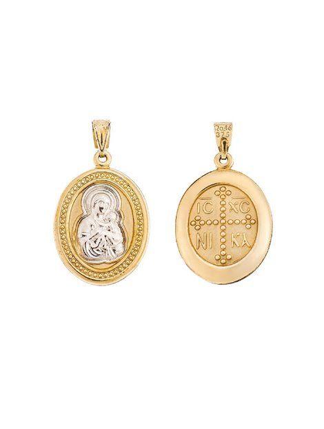 Παναγίτσα Κωνσταντινάτο Χρυσό 14Κ Αναφορά 019357 Φυλακτό μενταγιόν για ένα νεογέννητο κατασκευασμένο από Χρυσό 14Κ σε κίτρινο και σε λευκό χρώμα που μπορεί να συνδυαστεί με αλυσίδα Χρυσή.