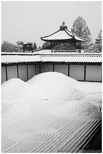 Snow in Rock garden, Tofuku-ji Temple, Kyoto, Japan