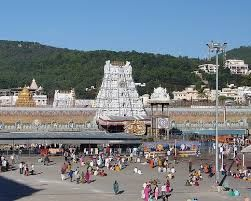 30 best tirumala images on pinterest for Number one travel destination