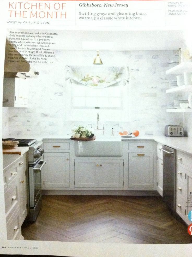 House Beautiful Kitchen Of The Month December January 2014