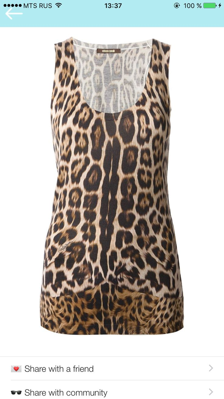 Roberto Cavalli Silk Wool Cashmere Leopard print sleeveless top purchased with 90% discount at TSUM discount Moscow.