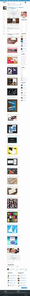 そのまま印刷可能、クリエイティブな無料名刺テンプレート素材30個まとめPhotoshopVIP  .jpg