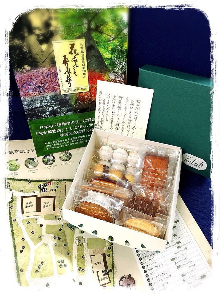 いつも暖かい励ましのお言葉と一緒に美味しいお菓子やプレゼントを贈ってくださるKさん、今日もたくさんいただいてしまいました(≧∇≦)!牧野富太郎博士の本も!高知の植物園は大好きなのですが、練馬にも記念庭園があるんだ!