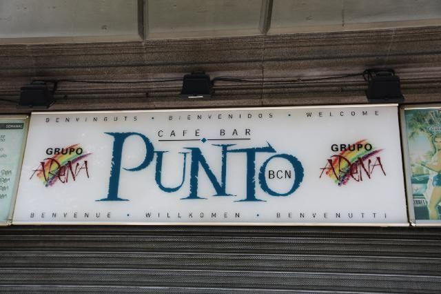 гей бар Пунто