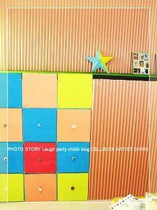 函館北斗七飯町でカワイイ子供写真館&オシャレキッズフォトスタジオなら江別のラフパーティー!!*カラフルポップに!!派手に!!遊びながら!!カワイイ赤ちゃんの #100日 #ハーフバースデーやキッズのカラフルポップ #誕生日 #七五三 #入園 #入学 #記念日を撮影する遊ぶ大人気の隠れ家
