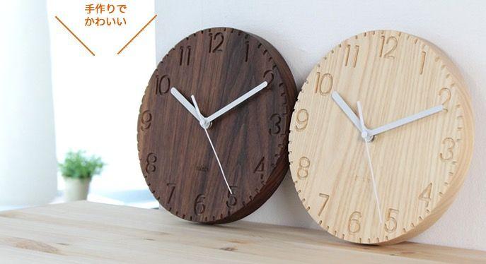 北欧 木製 掛時計