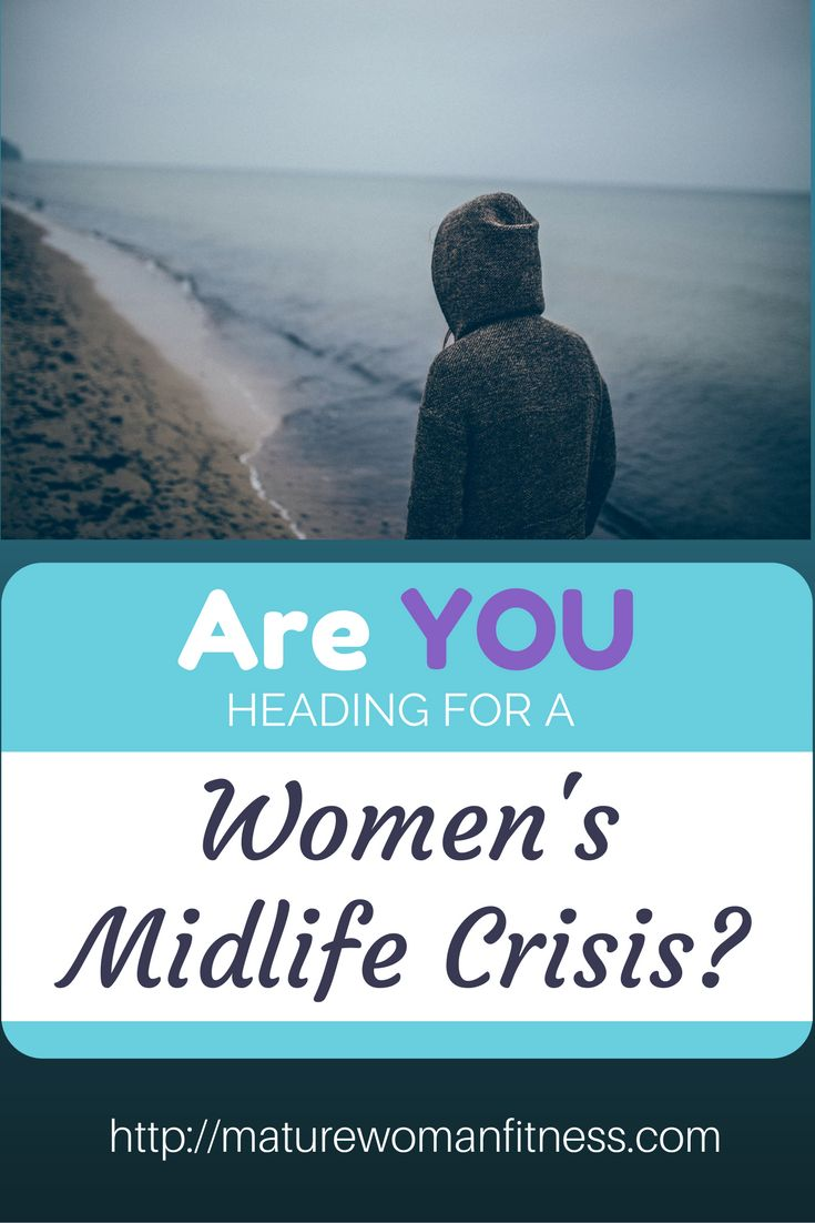 "Do you feel like your world is spinning out of control? How likely are you to have a ""midlife crisis?"""