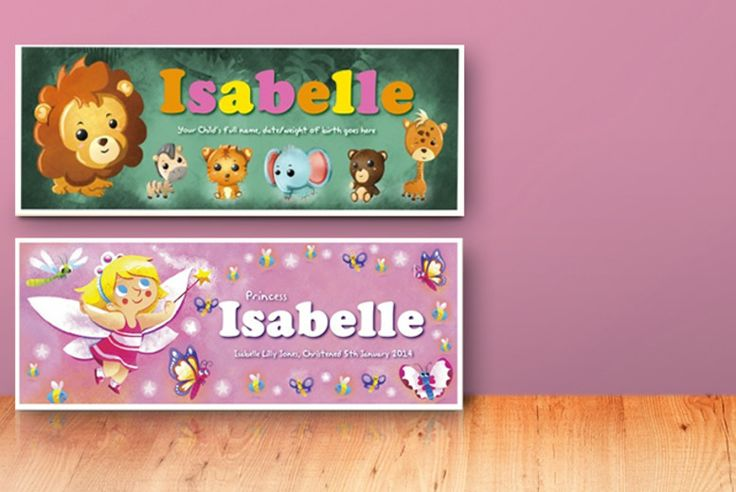 My son would love this! Children's Personalised Name Print