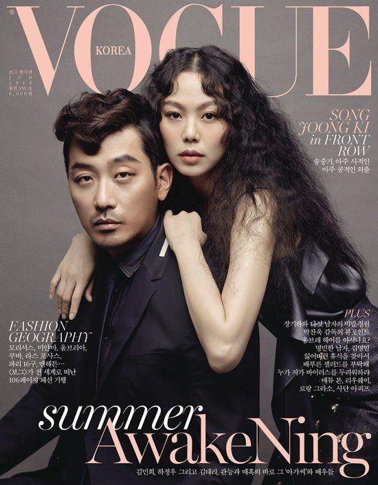 """Ha Jung Woo, Kim Tae Ri and Kim Min Hee are Featured in """"Vogue"""" Pictorial   Koogle TV"""