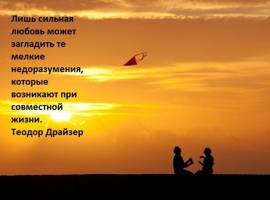 http://lubopyshka.ru/article/1166-citat-pro-semu-i-detei.html