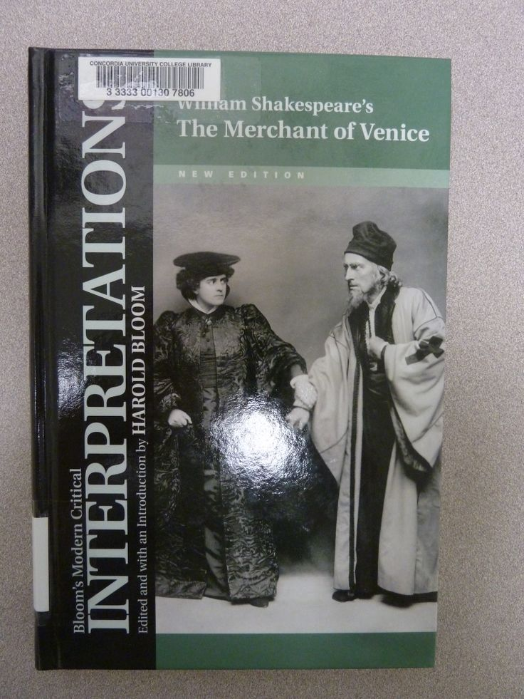 The Merchant of Venice – Pupil analysis (Yoloman)