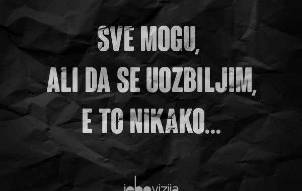 MUĆNEM GLAVOM I DOBIJEM POTRES MOZGA: Jebovizija (GALERIJA POSTERA) | Besnopile.rs