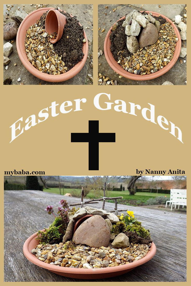 Make your own Easter Garden to celebrate Jesus' resurrection.