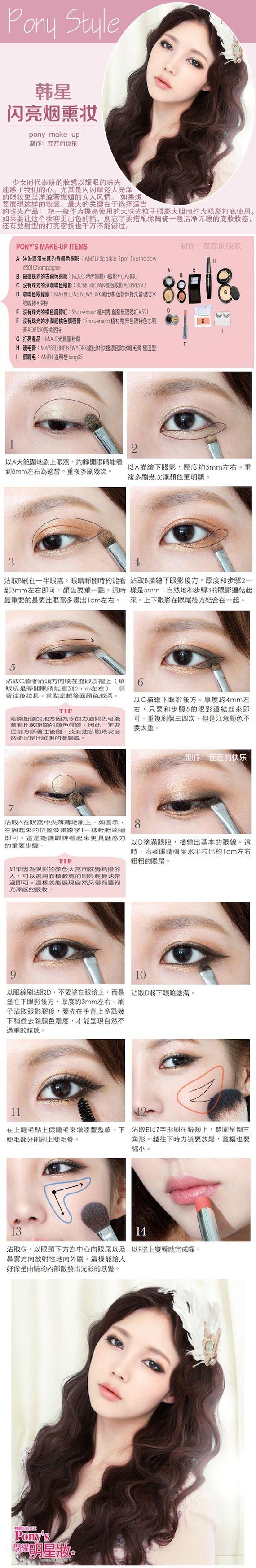 japanese/korean make up tutorial