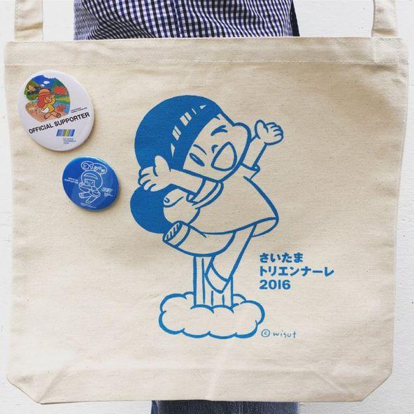 さいたまトリエンナーレサポートスタッフの方々に着用して頂いている缶バッヂとバッグ(非売品)です。 #saitamatriennale #さいトリ