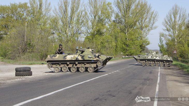 Донбасс: не война и не мир (фото 2) - Главком