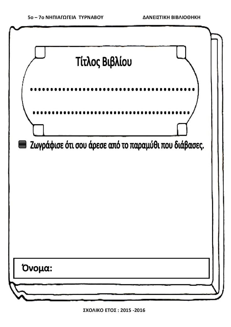 Document-page-001+%282%29.jpg (1131×1600)