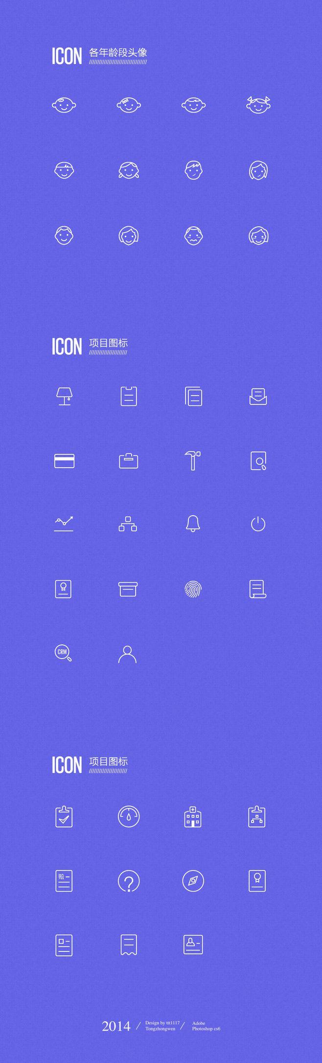 [2014 UI 디자인 솔로] 계속 업데이트됩니다 ...
