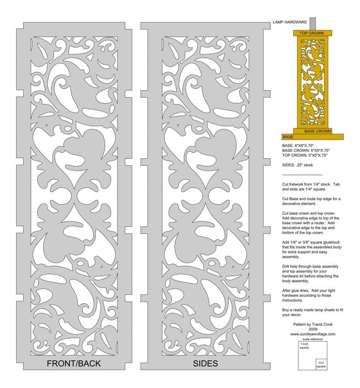 Fretwork Patterns Free Download | Direct link to this image file