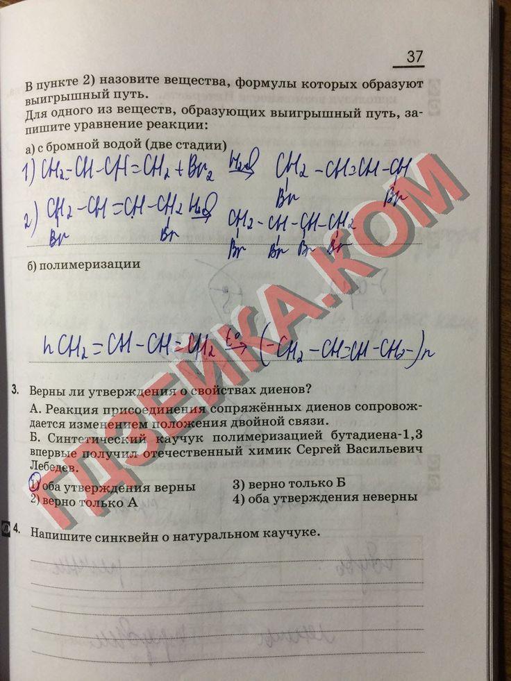 Скачать решебник по русскому языку горецкого для второго класса бесплатно и без регистрации через depositfiles