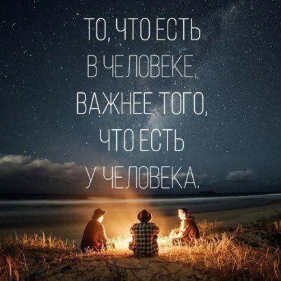 (47) Одноклассники Постеры #демотиваторы #постеры