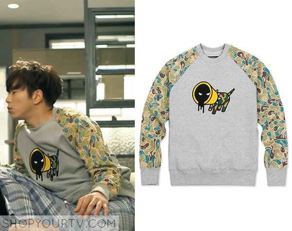 Witch's Romance: Episode 8 Yong Soo Chul's Camouflage Print Sweatshirt - ShopYourTv