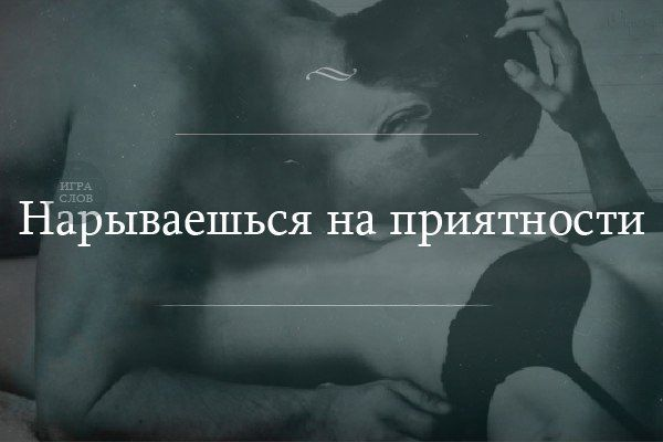 Стiна | ВКонтактi