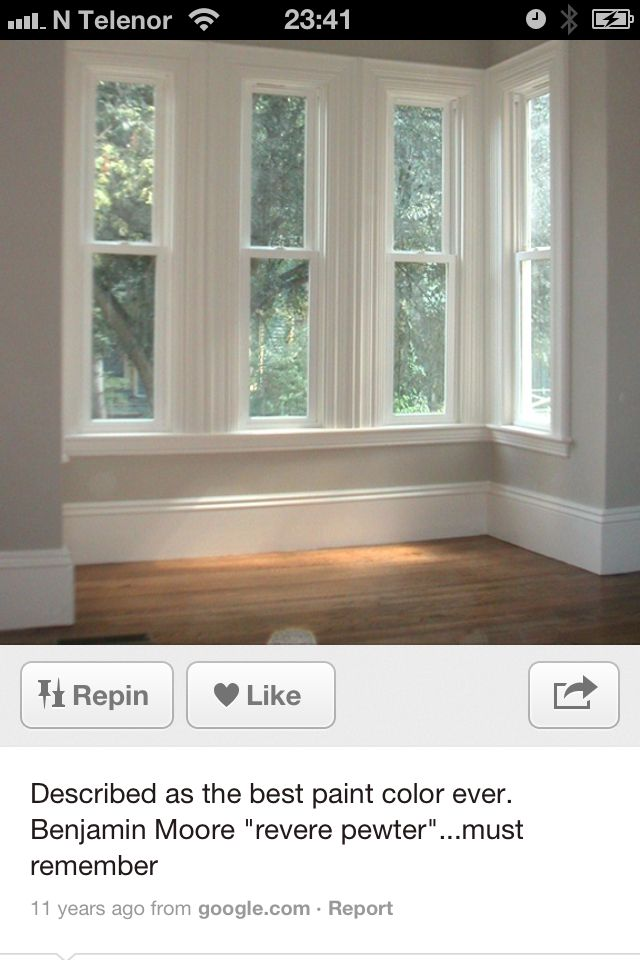 If you don't like that dark, this is a pretty lighter grey...   Livingroom grey I want this color