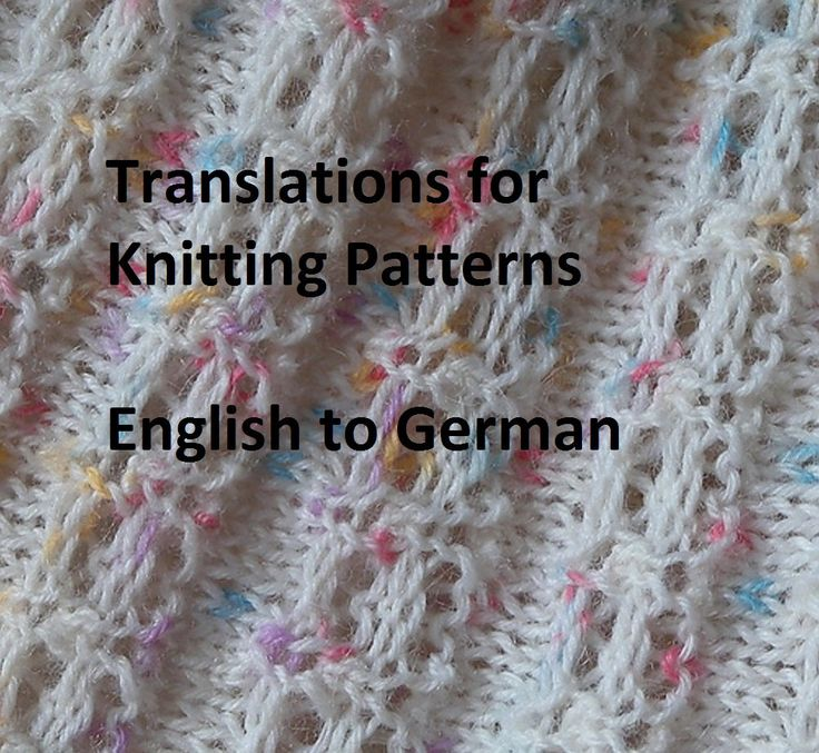 Knitting Pattern Conversion : 1000+ ideas about Imperial To Metric Conversion on Pinterest Imperial metri...