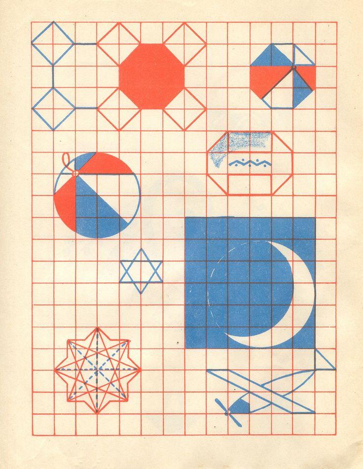 atelier pour enfants: Cahier de dessin au carreau