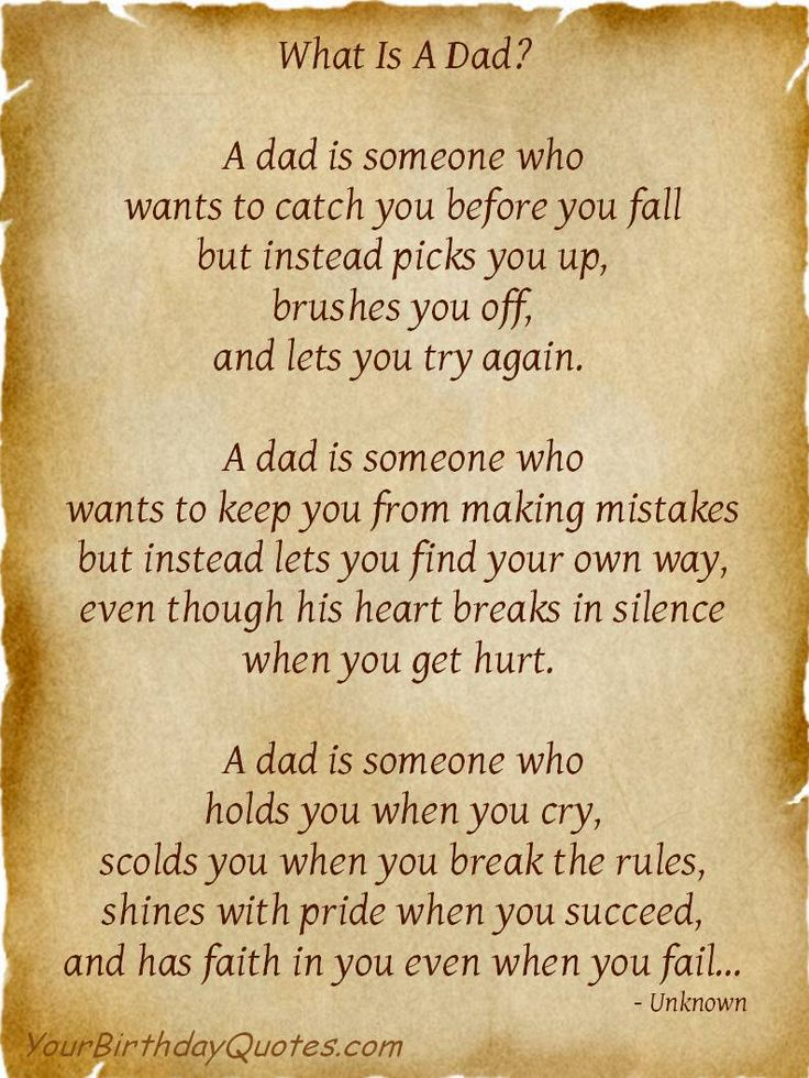 Quotes About The Love Of A Father: Father's Day Sayings From Daughter
