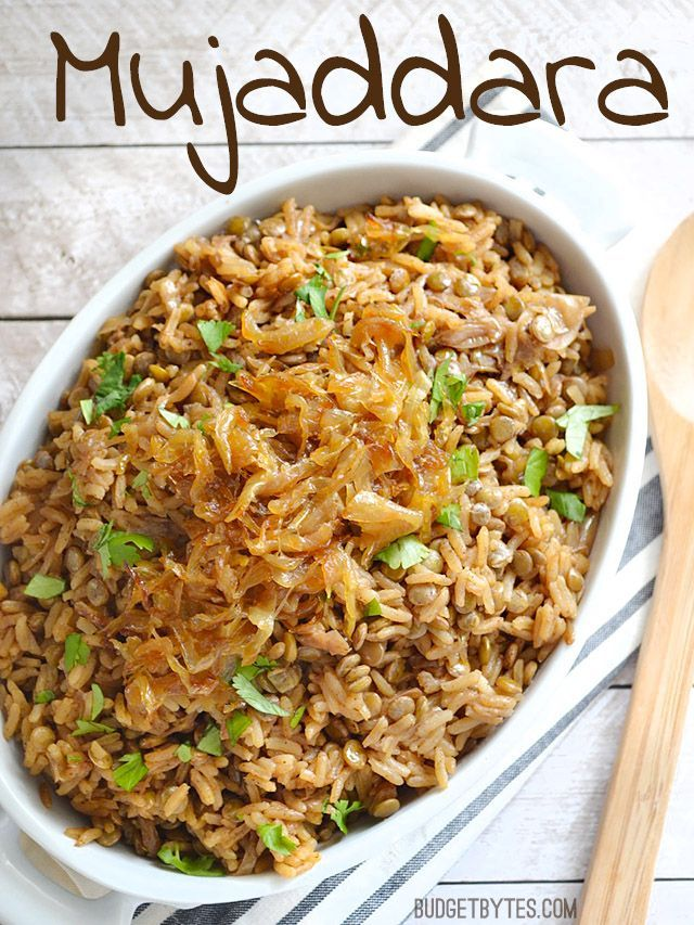 Mujaddara: an earthy rice and lentil pilaf with aromatic spices and caramelized onions.