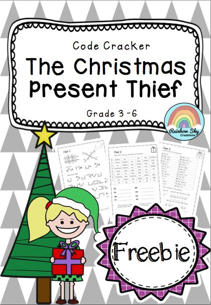 The Christmas Present Thief - Code Cracker. In this download, suitable for middle to upper primary aged children, is one mystery that needs to be solved by cracking the different codes. ~ Rainbow Sky Creations ~