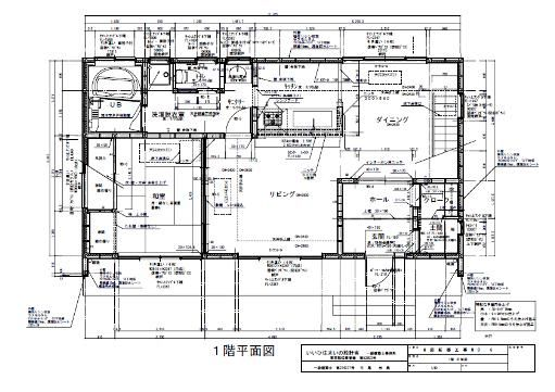 「子育て世代仕様シンプルナチュラル自然体の家」M邸新築 | ケーススタディ | いいひ住まいの設計舎
