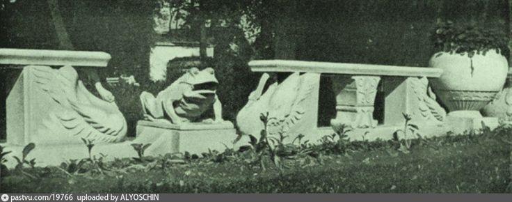 Центральный парк культуры и отдыха им. Горького  1940