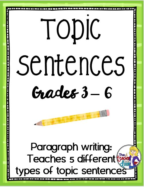 17 Best ideas about Paragraph Writing Topics on Pinterest ...