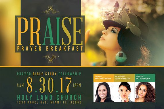 Praise Prayer Breakfast Flyer Template by SeraphimCollective