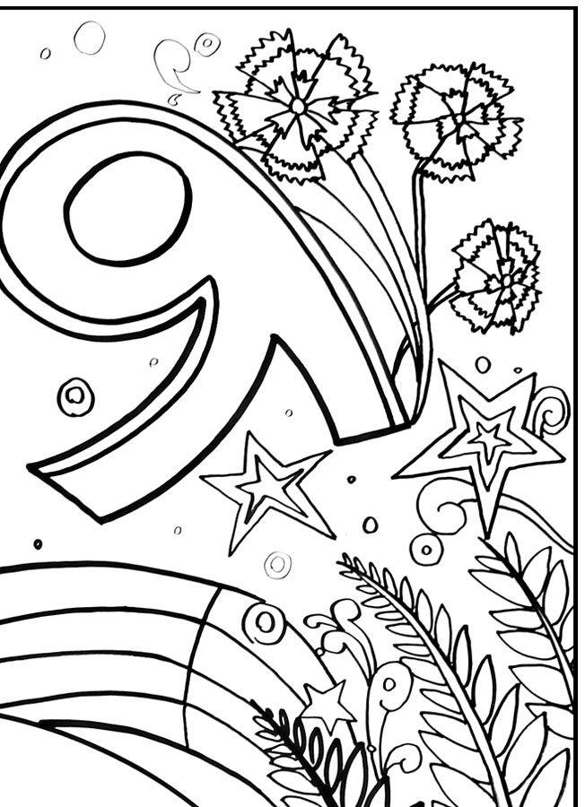 Шаблон открытка 9 мая шаблоны, днем рождения