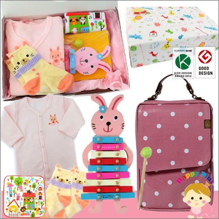 女の子 出産祝い Rompbaby ロンプベビー「究極のオムツポーチ」 とベビー服、おもちゃセット