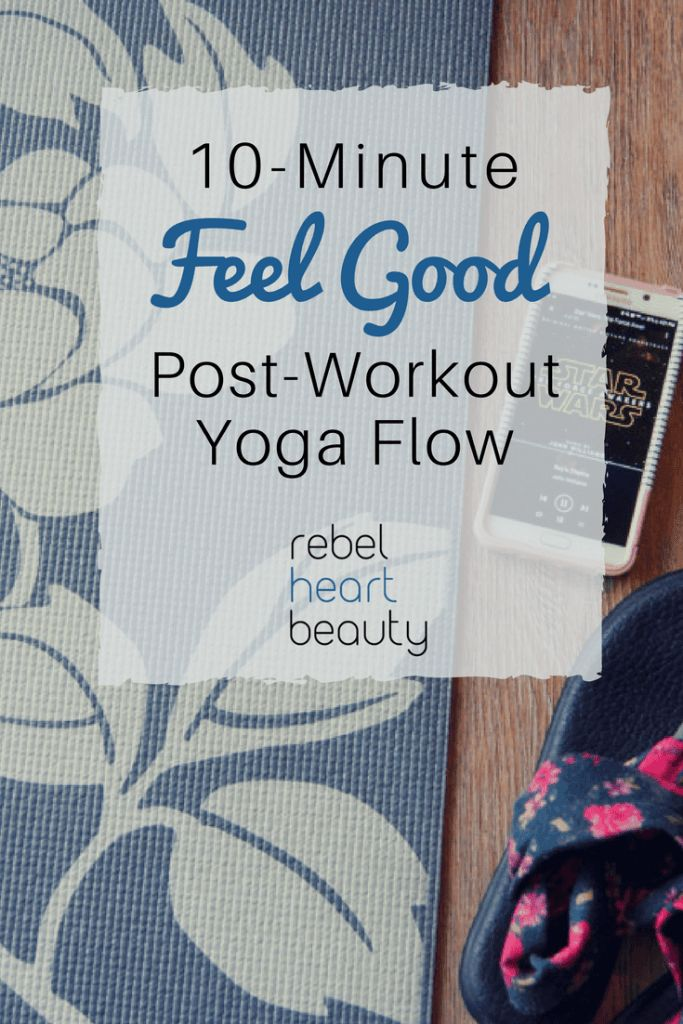 10-Minute Feel Good Post-Workout Yoga Flow - Yoga helps strengthen, stretch and support the tiny muscles and joints that keep your body at it's best. It works areas you don't even think about. Yoga for weighlighters helps prevent injuries! So even if you're not a Yogi, try these yoga stretches after your training session. #yoga #yogainspiration #fitness #workout #yogagirl #fitnessmotivation  #healthyliving
