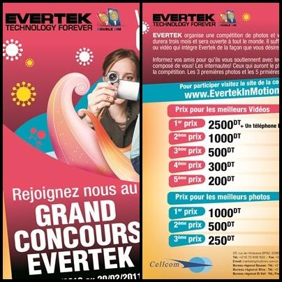 Evertek croit aux talents des Tunisiens et le prouve en organisant un grand concours national : Envoyez nous votre création en photo ou en vidéo et les gagnants seront récompensés !