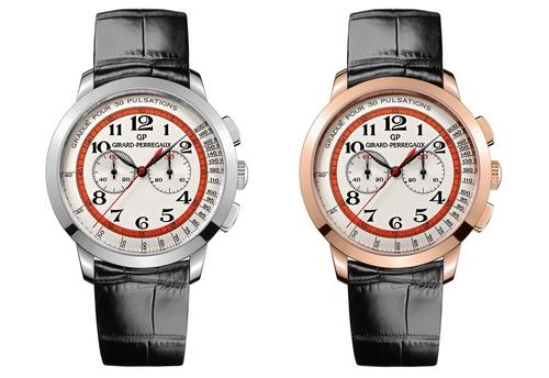 Girard Perregaux Doctor's watch