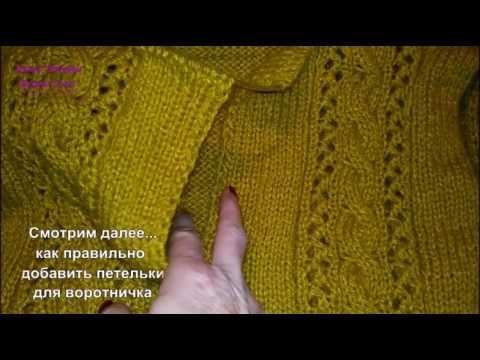 Воротник ПОЛО Вязание спицами - YouTube