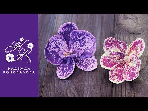 НОВОГОДНЯЯ КОРОНА из ФОАМИРАНА, МК / DIY New Year's Glitter Crown - YouTube