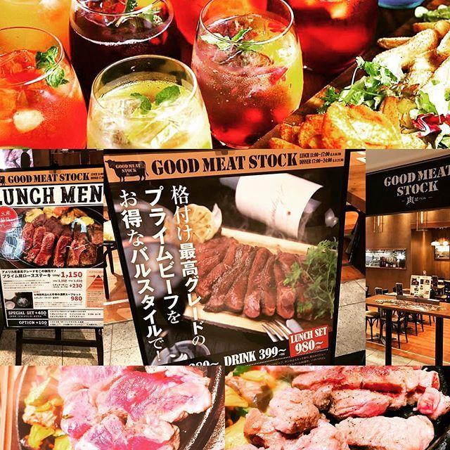 大手町駅直結!!東京駅からも直結の絶品肉料理!!!〜Good Meat Stock 肉バル〜  最近話題のオープン仕立てのGood  Meat Stock!! 最高ランクのプライム牛を使用したステーキは、もう贅沢なお肉をかーなりリーズナブルにご堪能できます!! もっとグラム増やせばよかったあーと後悔!笑  ランチももちろんですが、ディナーは酒飲みにはたまらん一品ばかり!!ワインも豊富で100種類もあるサングリアは必見です!!! #大手町 #東京 #大手町駅 #東京駅 #駅近 #肉 #肉バル #フォトジェニック #プライム #おしゃれ肉バル #おしゃれバル #駅直結 #ステーキ #アンガスステーキ #プライムステーキ #サングリア #100種類?! #ランチ #大手町ランチ #丸の内ランチ #大手町ディナー #丸の内ディナー #丸の内  #丸の内ビル  #東京メトロ #JR #オーテモリ #肉と言えば #ここ!!!