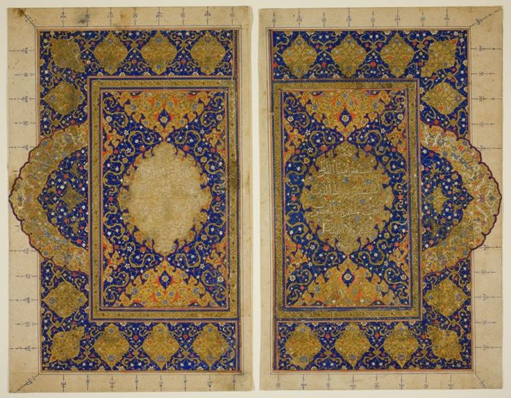 Double Page from the Qur'an, 16th century Opaque watercolor and gold on paper Each page 31.8 x 21.0 cm (12 1/2 x 8 1/4 in.) The Art Institute of Chicago