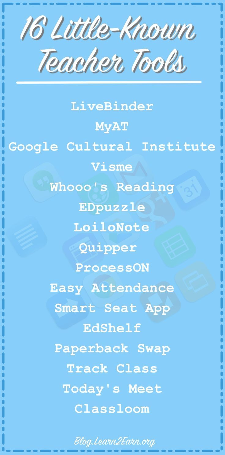 Do you use any of these yet? Be sure to check them out for the new school year!