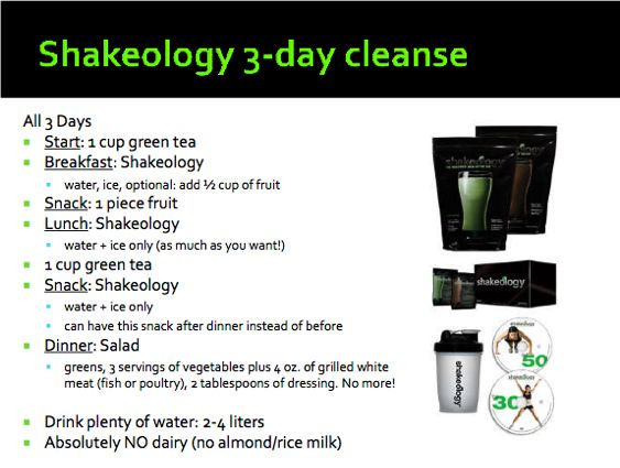 3 Day Shakeology Cleanse for me!
