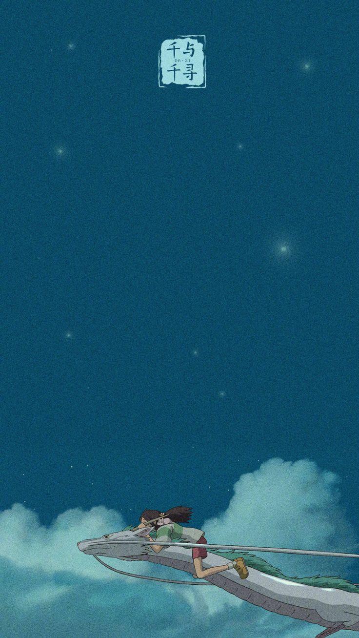 Wallpaper Spirited_Away 千と千尋の神隠し in 2020 Anime